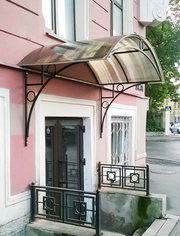 Козырек над входом (металл +поликарбонат). Готовый или на заказ. Произ